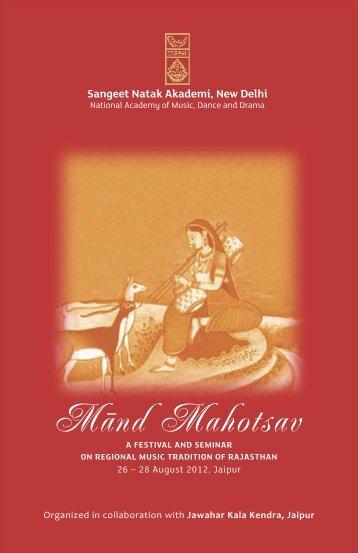 Mand Mahotsav - Sangeet Natak Akademi