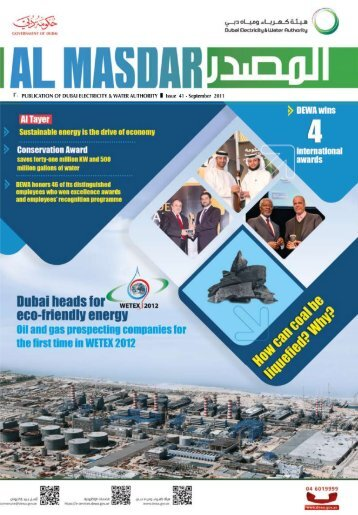 Al Masdar September 2011 - Issue 41