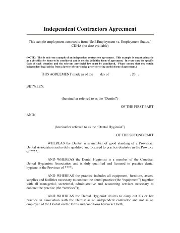 Cern Employment Contract Policy