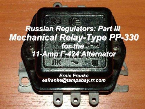 MT-9, MT-12, MB-750 Turn Relay K-750 6 Volt for Dnepr