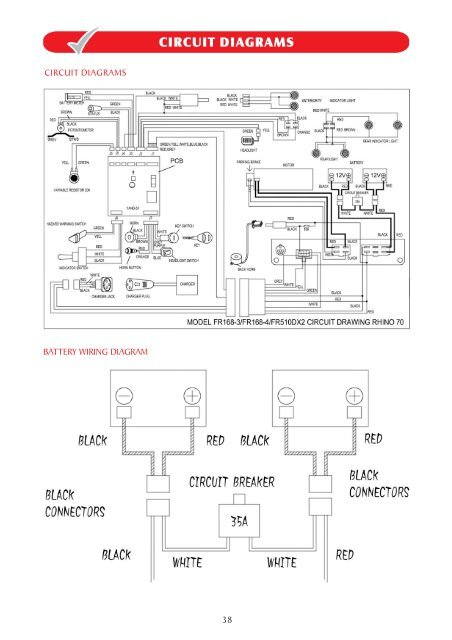 CIRCUIT DIAGRAMS BATTERY on