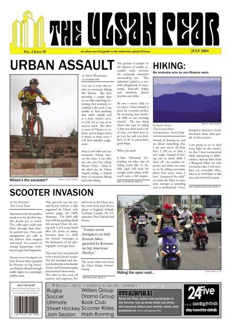Pear issue 4.indd - Ulsan Online