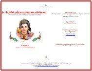 śrí lalithā sahasranāmam stōthram - Skandagurunatha.org