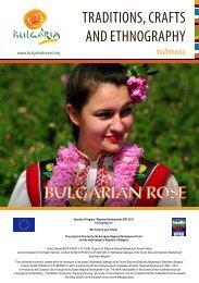 Bulgarian Rose - Bulgaria Travel