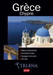 GRÈCE SANTORIN - Lets travel