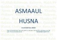 99,Allah,Rahmaan, Raheem, Malik,99 Quddos, Salaam ... - QFatima