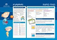 Rapid find card - Australian Sports Commission