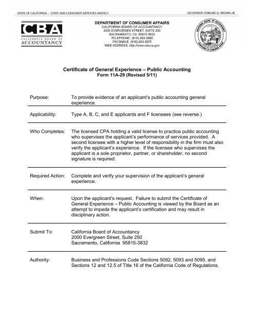 California Accountant License Lookup