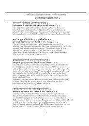 Download Entire Narayaneeyam Sanskrit Text (pdf file 1014
