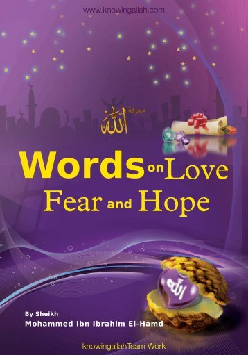 Words of Love Fear and Hope - IslamHouse.com