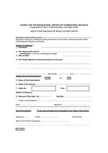Application Form Duplicate Matric Certificate on english certificate, ssc certificate, mbbs certificate, science certificate, ielts certificate, school certificate, scottish qualifications certificate, engineering certificate, technical certificate, a level certificate,