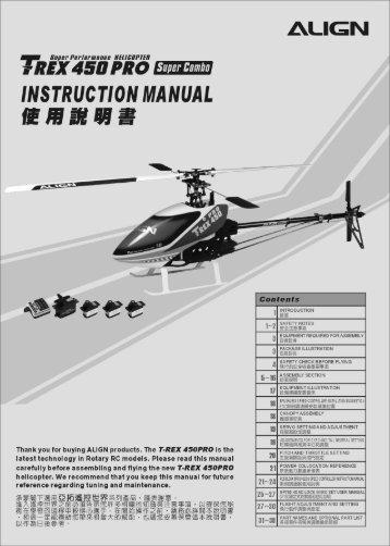 450 t rex manual