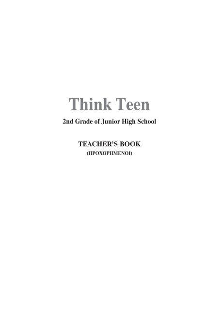 Think Teen - 2nd Grade of Junior High School
