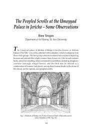 The Peopled Scrolls at the Umayyad Palace in Jericho – Some ...