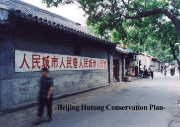 Beijing Hutong Conservation Plan - Tibet Heritage Fund
