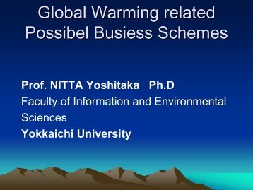 Global Warming related Possibel Busiess Schemes - Resource Saver