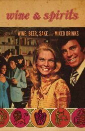 wine, beer, sake and mixed drinks - Root Down
