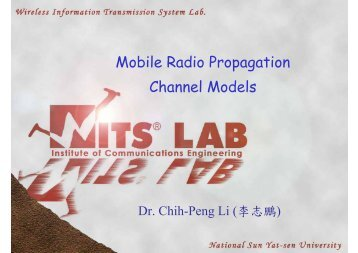 Mobile Radio Propagation Channel Models