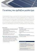SOLON 280/11 SOLON 270/11 - Page 2
