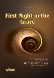 First Night in the Grave - Dawat-e-Islami