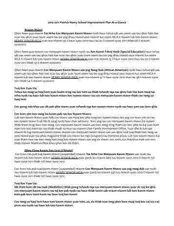 2010-2011 Patrick Henry School Improvement Plan At-a-Glance ...