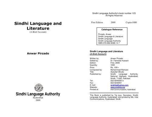 full book - Sindhi Language Authority