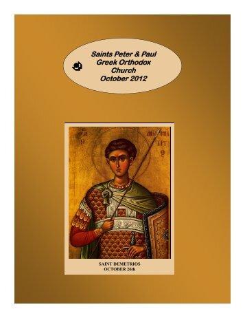 Saints Peter & Paul Greek Orthodox Church October 2012