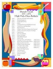 Shanah Tovah 2011 – 5772 High Holy Days Bulletin