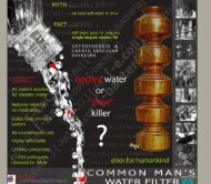 COMMON MANS WATER FILTER - Challenge Your World