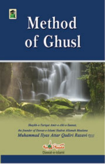 Method of Ghusl (English) Gusal Ka Tariqa in English - True Islam