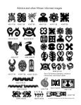 Download - Zum Gali Gali Rubber Stamps - Page 6