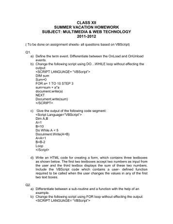 dps gwalior holiday homework 2012