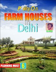 Farm House - RG Plan