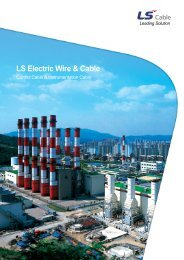 LS Electric Wire & Cable - LS Cable & System