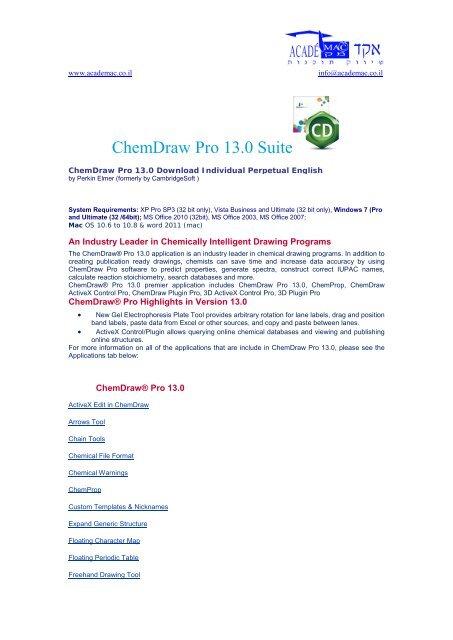 ChemDraw Pro 13 - Academac