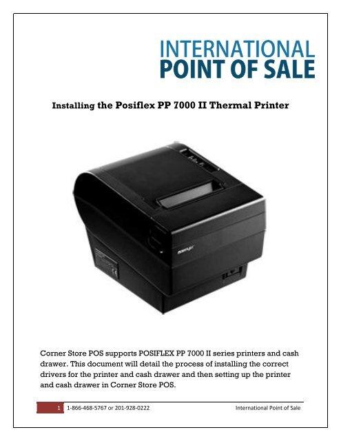 Posiflex pp7000