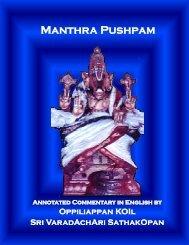 Manthra Pushpam Manthra Pushpam - Sadagopan.org