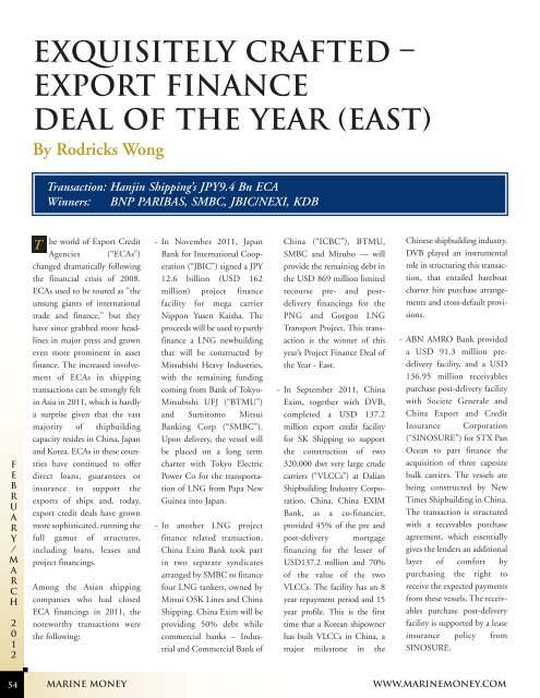 EXPORT FINANCE DEAL OF THE YEAR (EAST) - Marine Money