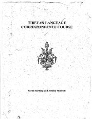 T - learning tibetan