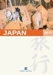 WOLLEN SIE «FIT FÜR JAPAN - Prime Travel Center