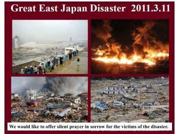 We would like to offer silent prayer in sorrow for the victims of the disaster.