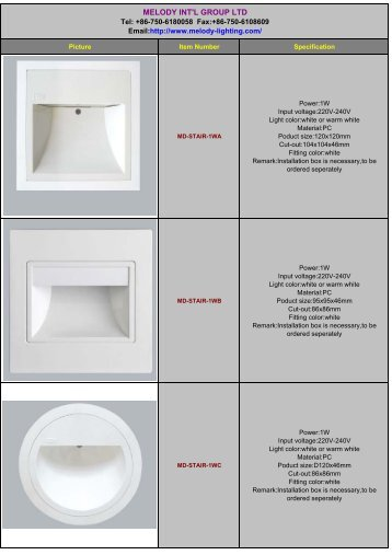 LED Stair Light pricelist(Melody-Lighting) - Melody-lighting.com