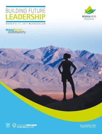 Building Future Leadership - Liza Rosenberg