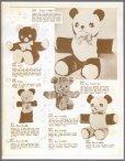 Plush Toys - 1954 PDF download - Page 3