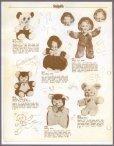Plush Toys - 1954 PDF download - Page 6