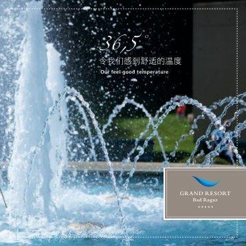 Imagebrochure China