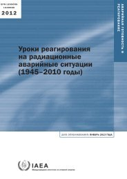 EPR-Lessons%20learned%202012r_web