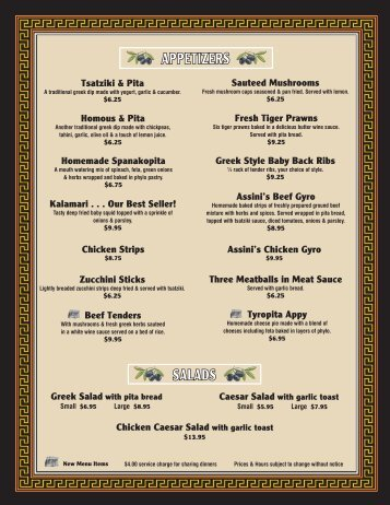 Final Dining Room Menu[1] - Assini's Greek Restaurant