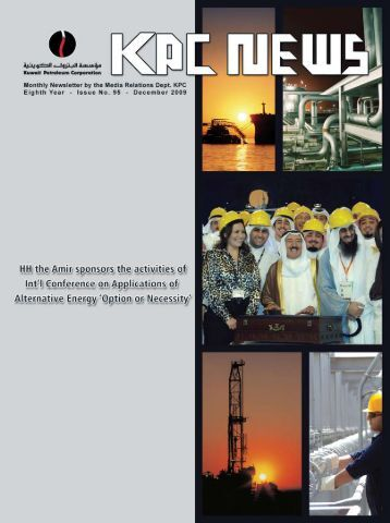 2 - Kuwait Petroleum Corporation