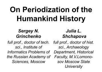 On Periodization of the Humankind History
